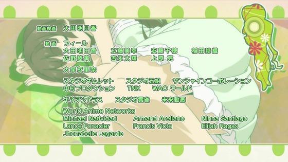 「おちこぼれフルーツタルト」第1話感想 画像 (80)