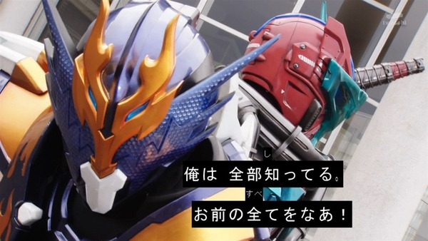 「仮面ライダービルド」32話感想 (32)