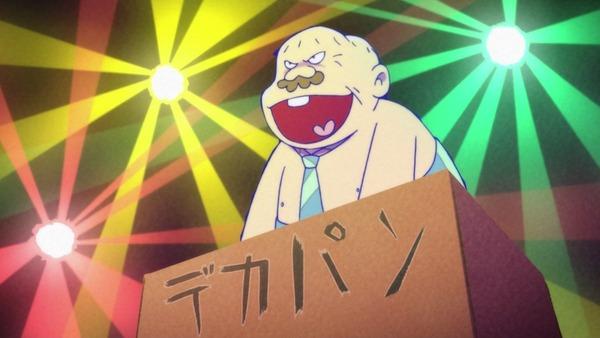「おそ松さん」2期 19話 (1)