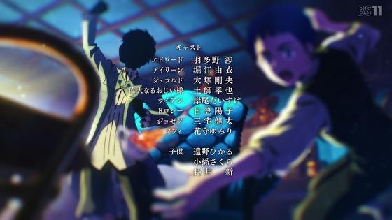 「シャドーハウス」13話(最終回)感想 (96)