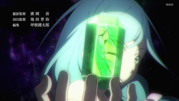 「グランベルム」第1話感想 (11)