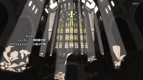 「炎炎ノ消防隊」2話感想 (47)
