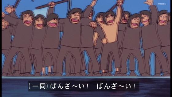 「未来少年コナン」第23話感想 画像 (36)