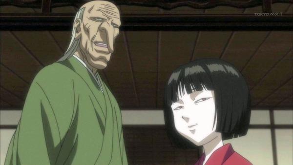 うしおととら (46)
