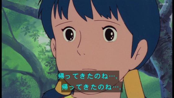 「未来少年コナン」第13話感想 (79)
