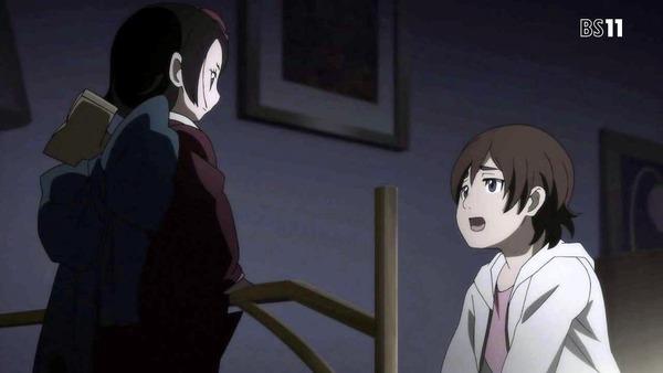 「地獄少女 宵伽」4期 1話 (21)