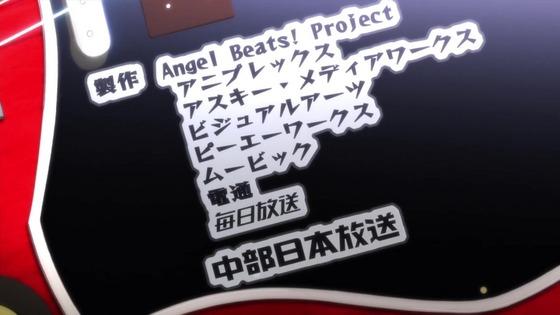 「Angel Beats!」第4話感想  (36)