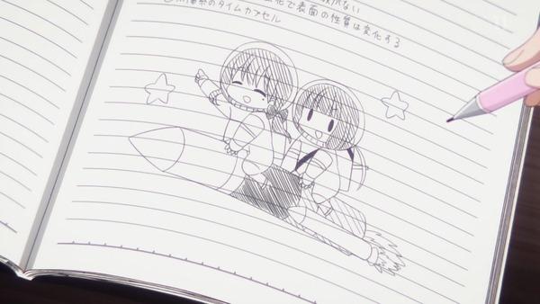 「恋する小惑星」12話(最終回)感想 画像 (9)