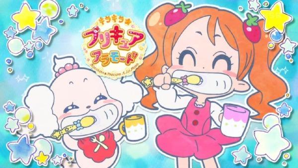 「キラキラ☆プリキュアアラモード」22話 (34)