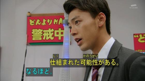 仮面ライダードライブ (35)