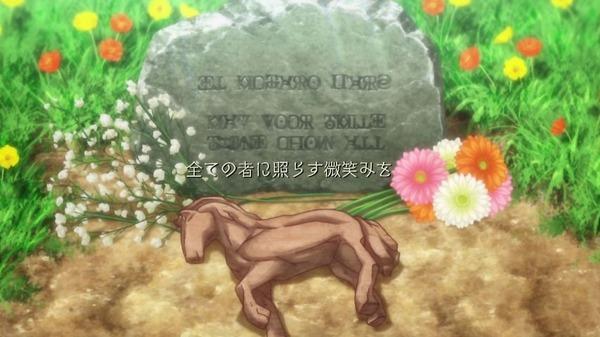 「神撃のバハムート VIRGIN SOUL」24話 (54)