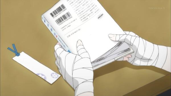 長門有希ちゃんの消失 (25)