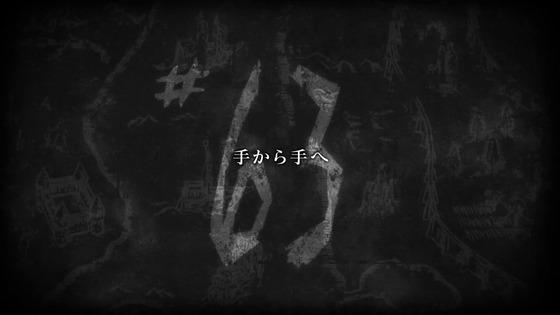 「進撃の巨人」63話(4期 4話)感想 実況まとめ  (7)