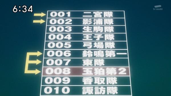 「ワールドトリガー」70話感想 (20)