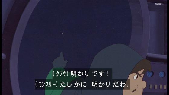 「未来少年コナン」第7話感想 (79)