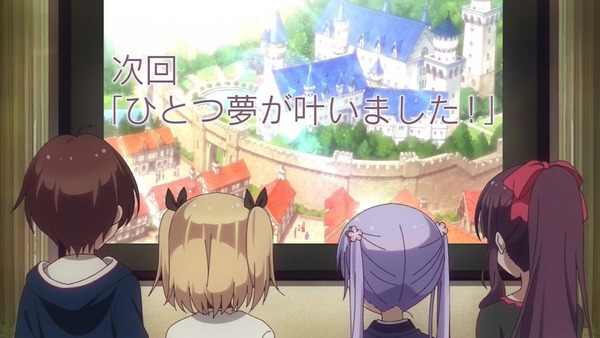 「NEW GAME!」 (60)