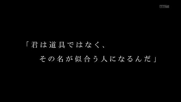 「ヴァイオレット・エヴァーガーデン」4話 (98)