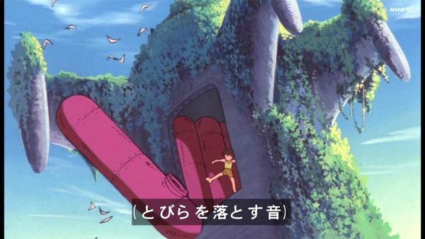 「未来少年コナン」第2話感想 画像  (77)