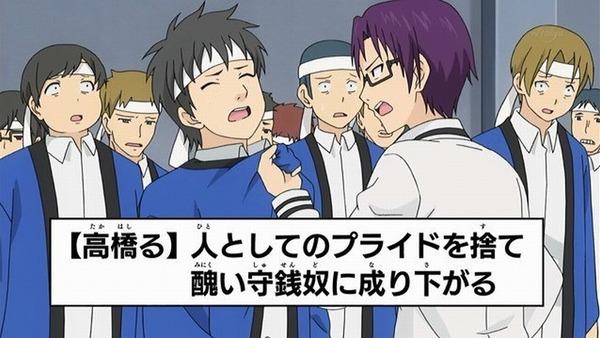 「斉木楠雄のΨ難」 (8)