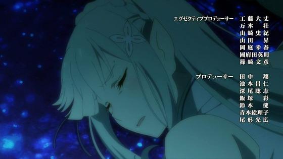 「リゼロ」第37話感想 (5)