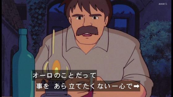 「未来少年コナン」第20話感想 画像 (88)