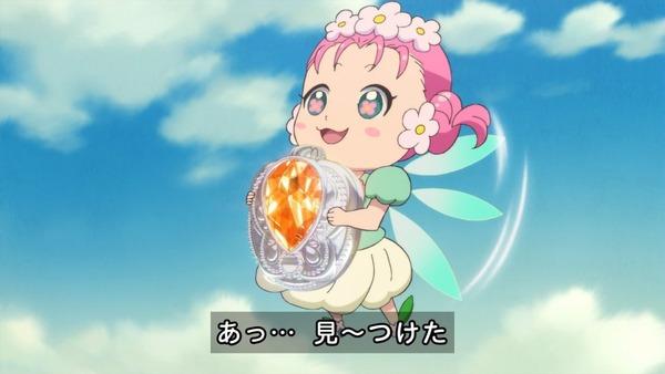 「魔法つかいプリキュア!」第17話感想 (36)