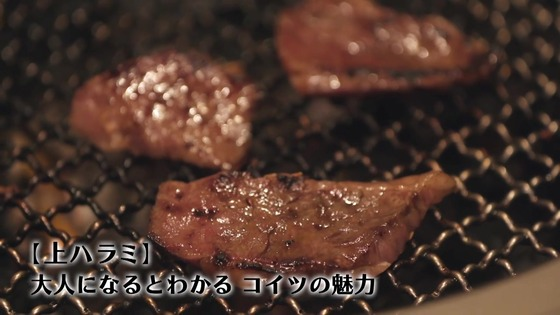「孤独のグルメ Season9」9期 5話感想 (90)