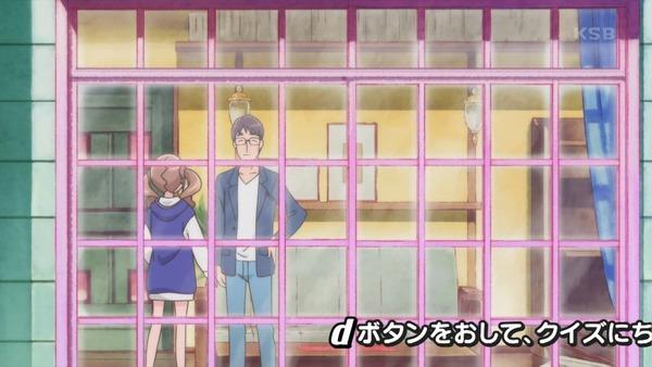 「ヒーリングっど♥プリキュア」6話感想 画像 (2)