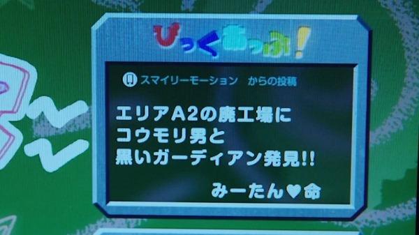 「仮面ライダービルド」11話 (12)