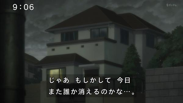 「ゲゲゲの鬼太郎」6期 59話感 (4)