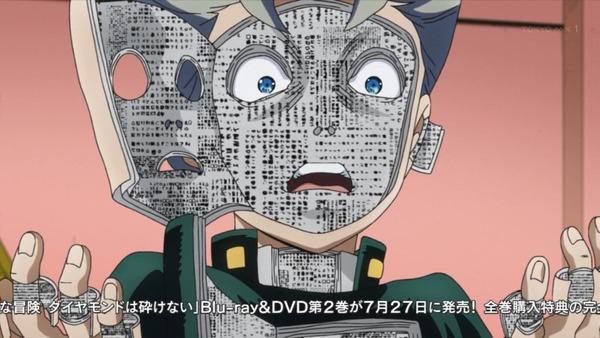 「ジョジョの奇妙な冒険」14話 (22)