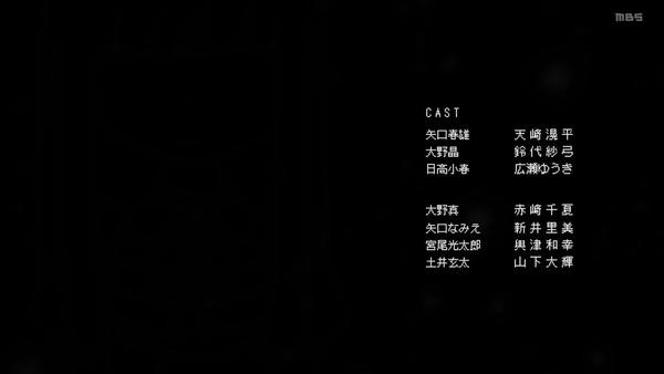 「ハイスコアガール」17話感想 (74)
