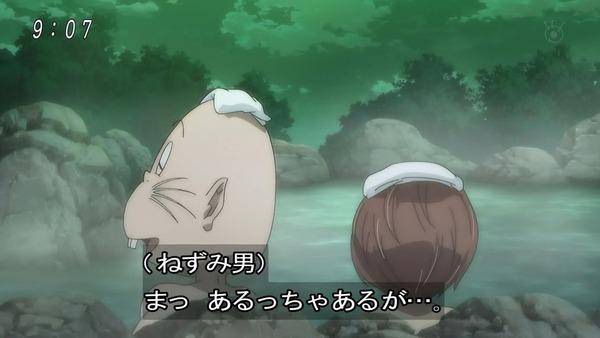 「ゲゲゲの鬼太郎」6期 58話感想  (7)