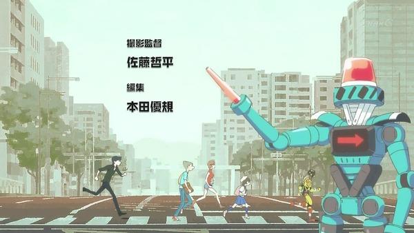 「アトム ザ・ビギニング」1話 (12)