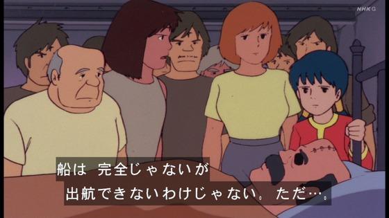 「未来少年コナン」第25話感想(実況まとめ)画像  (90)