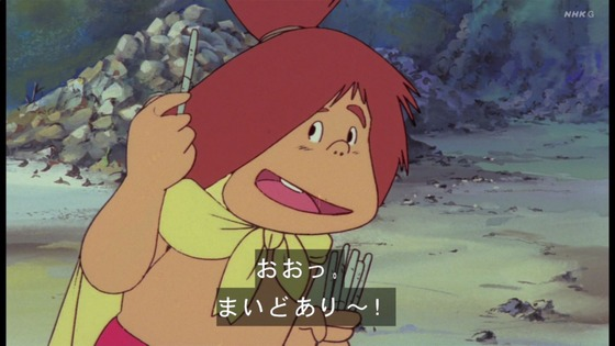 「未来少年コナン」第3話感想 画像 (76)