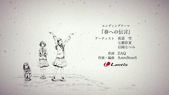 「スーパーカブ」12話 最終回感想 (181)