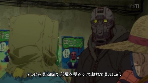 「ドロヘドロ」第12話感想 画像 (2)