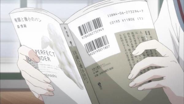長門有希ちゃんの消失 (19)