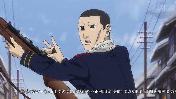 「ゴールデンカムイ」 (5)