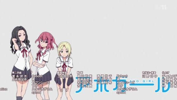 「アホガール」7話 (34)