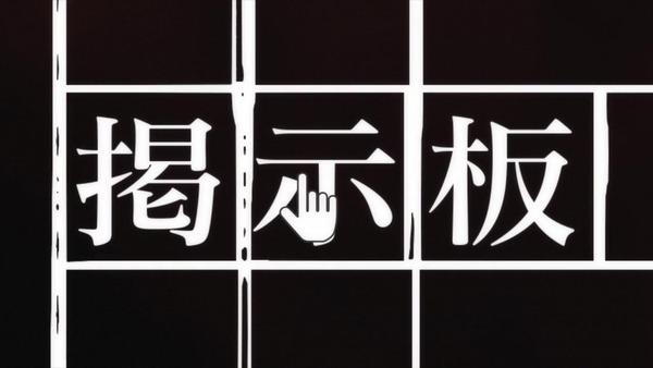 「虚構推理」6話感想 画像 (19)