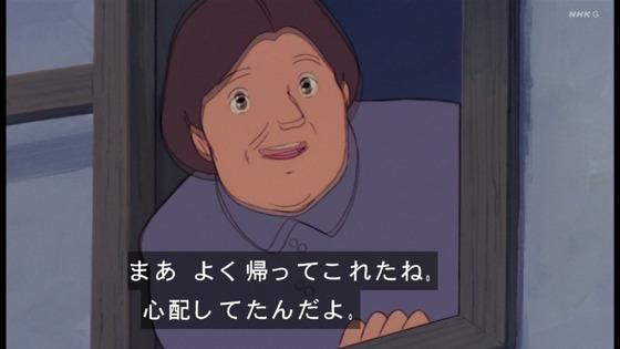 「未来少年コナン」第13話感想 (92)