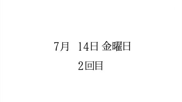 「サクラダリセット」3話 (41)