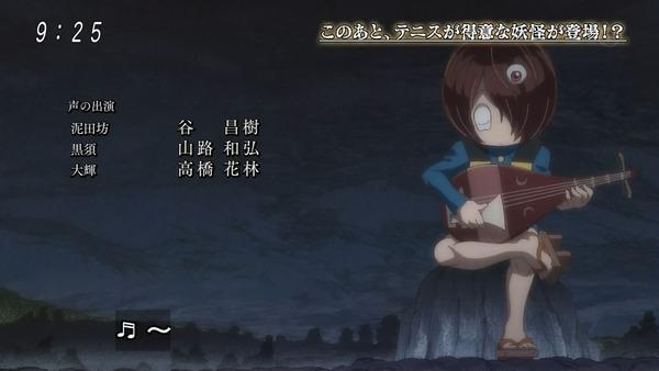 「ゲゲゲの鬼太郎」6期 54話感想 (44)
