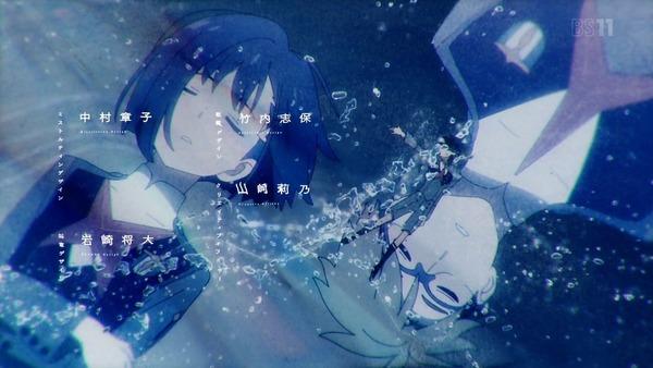 「ダーリン・イン・ザ・フランキス」16話感想 (17)