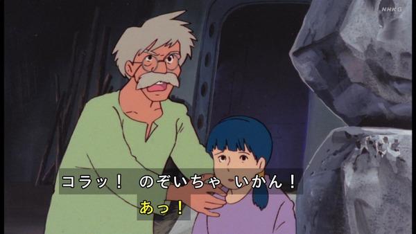 「未来少年コナン」第1話感想 画像 (66)