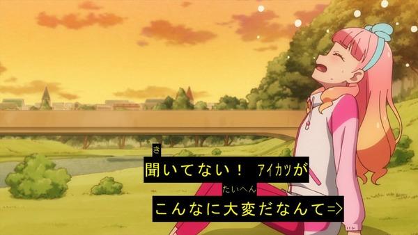 「アイカツフレンズ!」1話 (57)