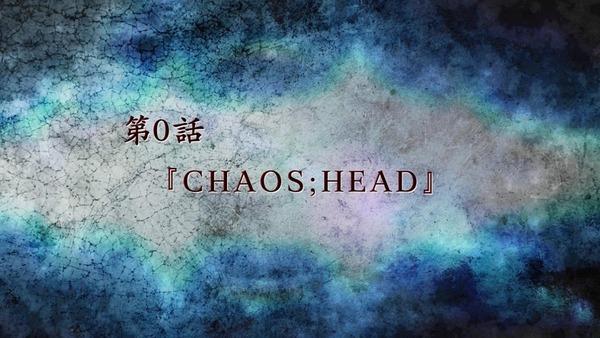 「CHAOS;CHILD カオスチャイルド」 (15)