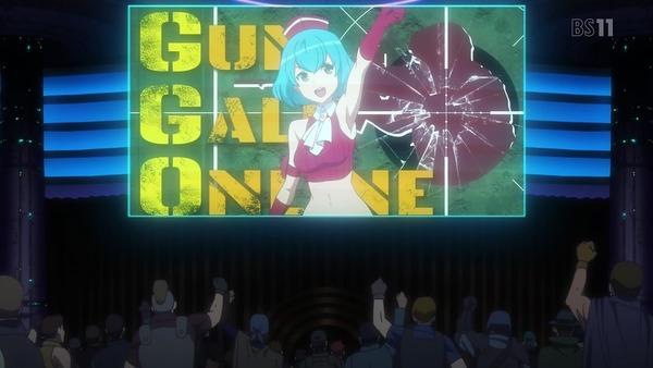 「SAO オルタナティブ ガンゲイル・オンライン」1話 (1)